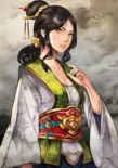 Wang Yi (ROTK12TB)