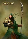 Guan Yu (ROTK2017)
