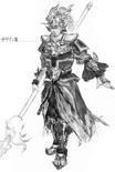 Ma Chao Concept Art (DW4)