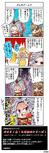 Sanpoke-ssm7xl-collabcomic