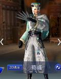 Xun Yu Mystic Outfit (DW9M)