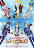 Miracle 6 Movie Poster (TMR)