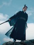 Cao Cao 5 (DWLM)