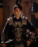 Cao Cao 6 (DWLM)