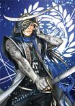 Masamune Date 3 (SGIXA)