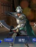 Sun Jian Mystic Outfit (DW9M)