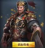 Cao Cao - Chinese Server (HXW)