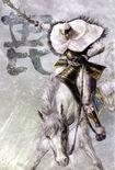 Kenshin-sw