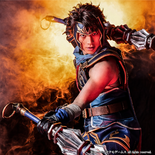 Yue Jin Stage Production 2 (DW9)