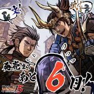 Countdown 7 - Hanzo Hattori and Tadakatsu Honda (SW5)