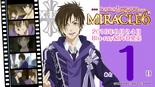 Miracle 6 DVD Countdown 6 (TMR)