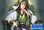 Zhuge Liang 2 (ROTKH)