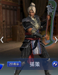 Sun Ce Abyss Outfit (DW9M)