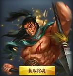 Zhou Tai - Chinese Server 2 (HXW)