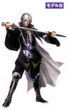Cao Pi Alternate Outfit (DW6)