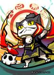 Nobunaga Oda 14 (SC)