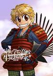 Hideyoshi Hashiba 4 (SGIXA)