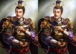 Xun You 2 (ROTK13PUK)