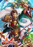 Liu Bei ST Collaboration (ROTK13PUK DLC)