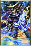 Masamune Date (IMC)