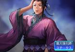 Xun You (ROTKH)
