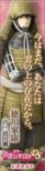 Ieyasu Tokugawa 2 (TSL)