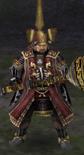 Ieyasu Tokugawa Alternate Outfit (WO)