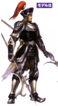 Zhang Liao Alternate Outfit (DW6)