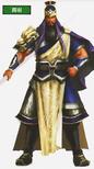 Guan Yu Alternate Outfit (DW8)