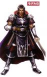 Sun Jian Alternate Outfit (DW6)
