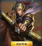 Huang Zhong - Chinese Server (HXW)