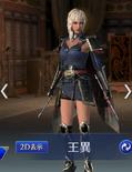 Wang Yi Abyss Outfit (DW9M)