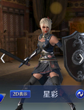 Xingcai Abyss Outfit (DW9M)