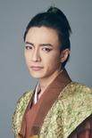 Ieyasu Tokugawa (NATS3)