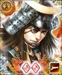 Masamune Date 7 (1MNA)