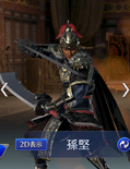 Sun Jian Abyss Outfit (DW9M)