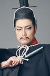 Yoshiaki Ashikaga (NATS3)