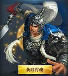 Zhao Yun - Chinese Server 3 (HXW)