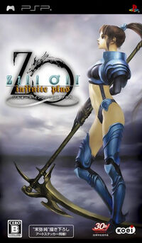 Zilloll-infiniteplus-cover.jpg