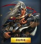 Zhou Yu - Chinese Server 2 (HXW)