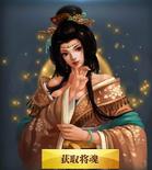 Daqiao - Chinese Server (HXW)