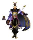 Cao Cao Concept Art 2 (DW6)