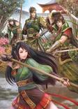 Guan Siblings Artwork (DW9M)