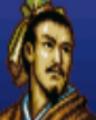 Sima Shi in Sangokushi Eiketsuden