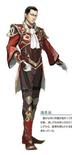 Zhuge Dan Alternate Outfit (DW9)