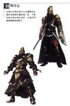 Guan Yu Concept Art (DW7)