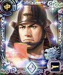 Mitsuhide Akechi 13 (1MNA)