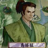 Shima Sakon in Taiko 4