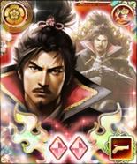 Nobunaga Oda 26 (1MNA)