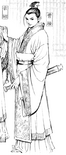 Cao Cao (MKS)